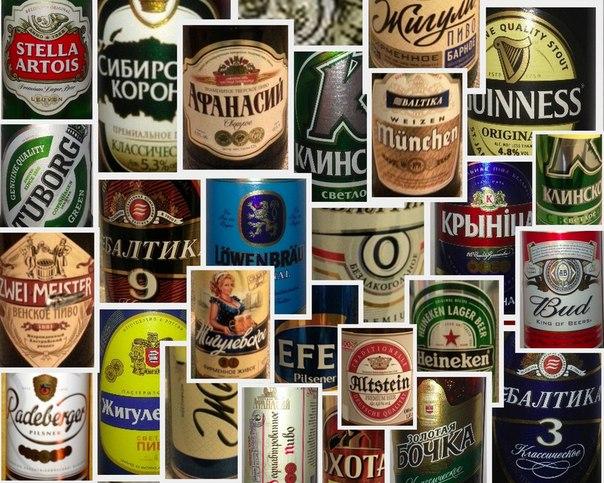 ЯЧМЕНЬ СОЛОД ХМЕЛЬ и ПИВО РОССИИ Пиво контрольная закупка Пиво контрольная закупка произведена ждём результатов 2013 10 02