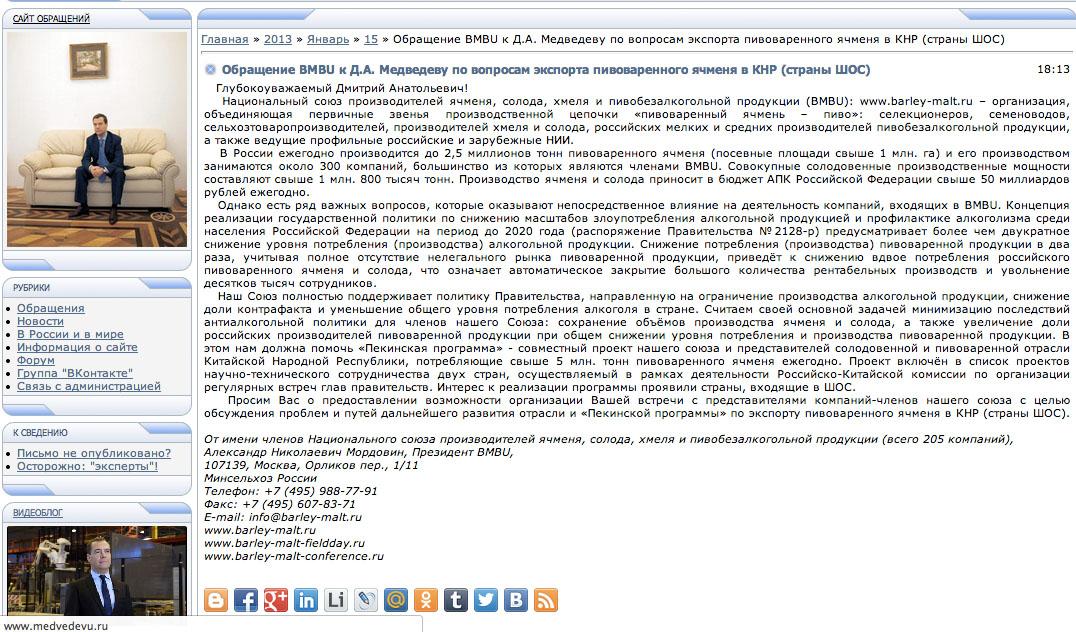 Snimok_ekrana_2014-02-11_v_10_04_14-1
