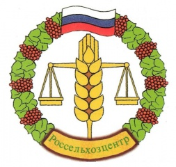 "FSBI ""Russian Agricultural Center"""