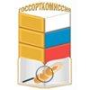 ФГБУ «Государственная комиссия Российской Федерации по иcпытанию и охране селекционных достижений»