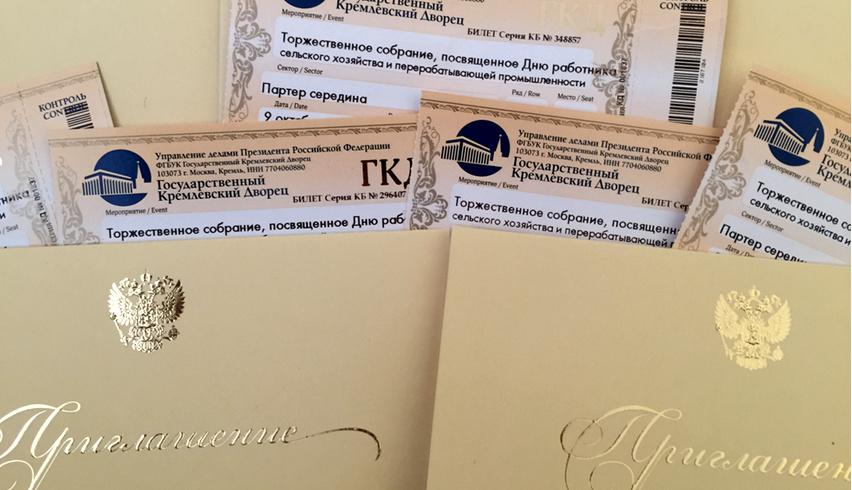 билеты концерт Кремль