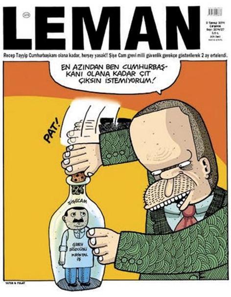 Леман журнал