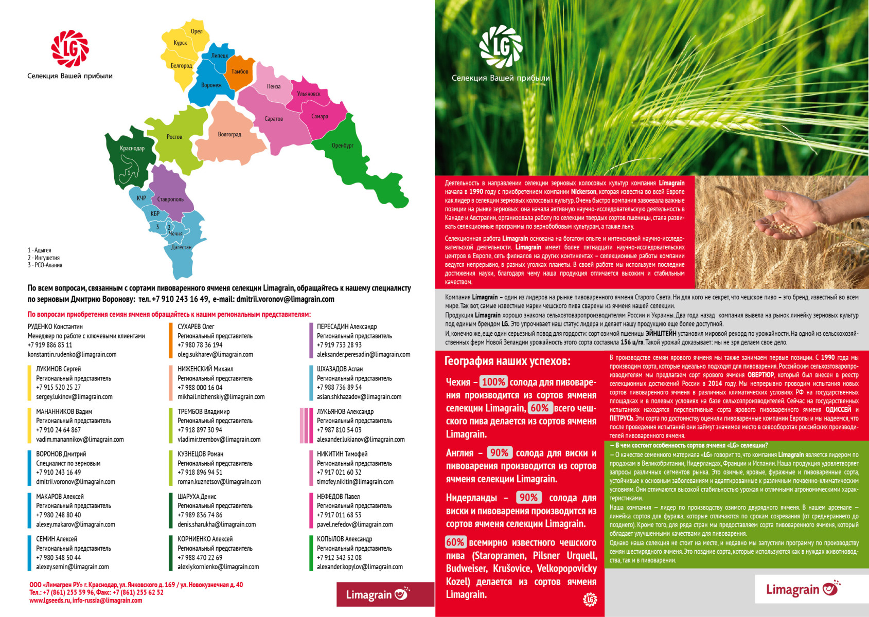 LG_A3_barley_v3_mapcorrect-01