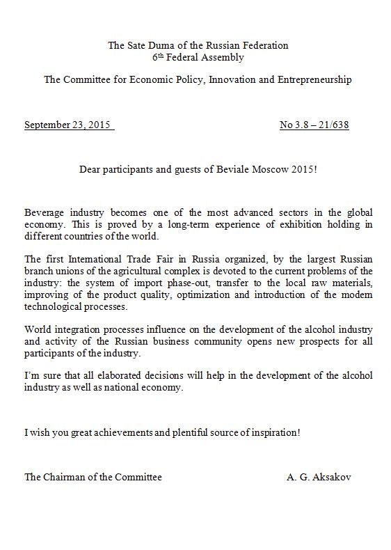 Aksakov welcome letter BevialeMoscow2015