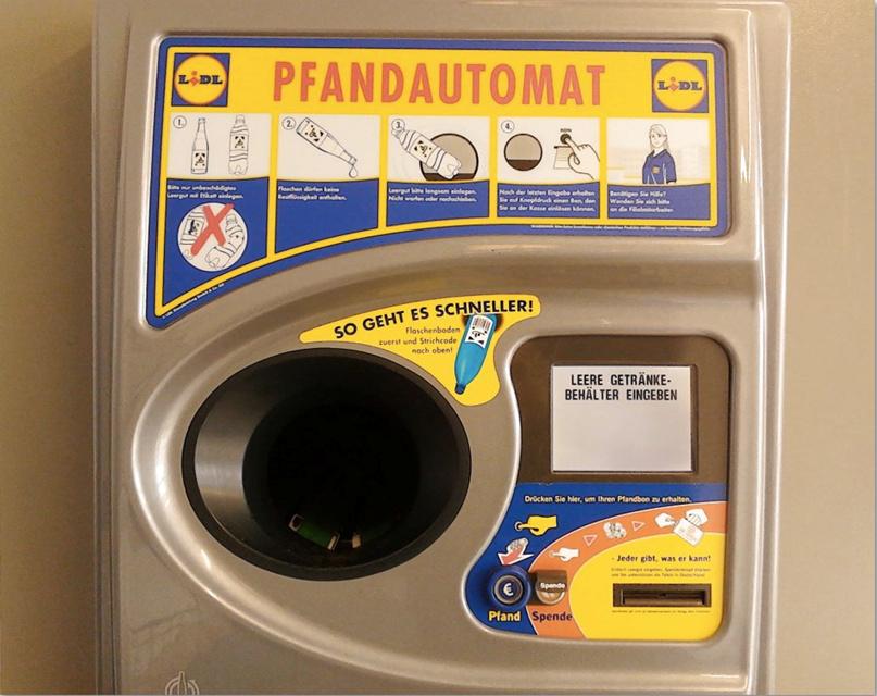 автомат для пэт