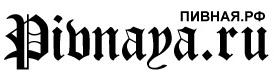 пивная лого