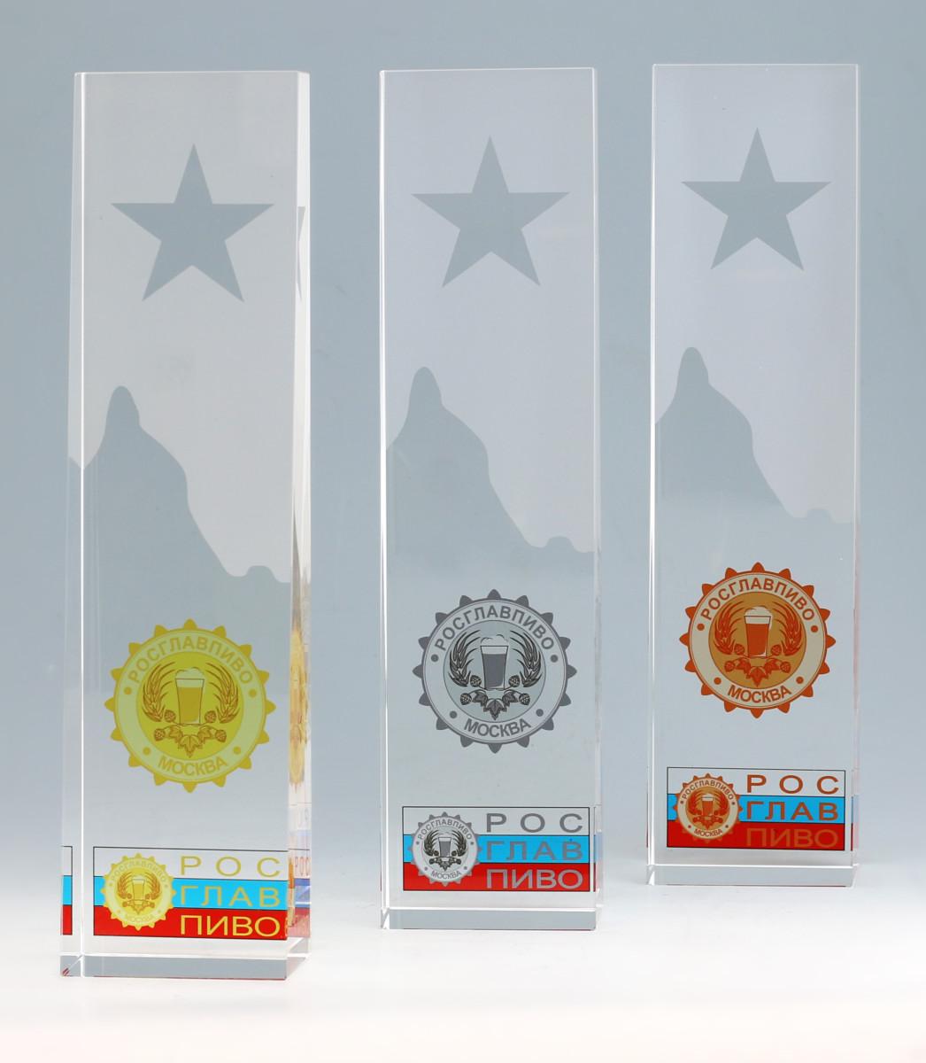 RASTAL trophies-001