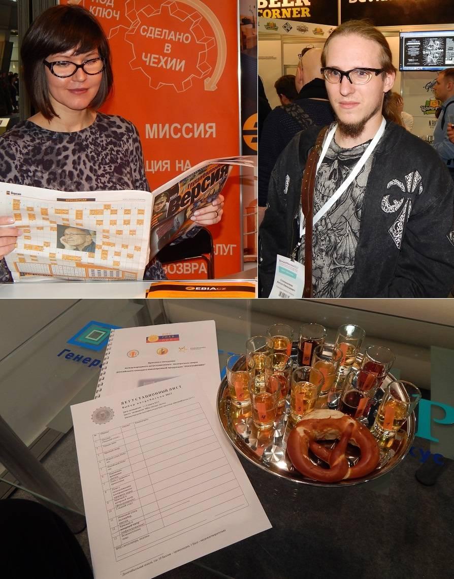 vystavka-beviale-moscow-2017-proshla-v-krokus-siti-xoll-s-28-02-2-03-2