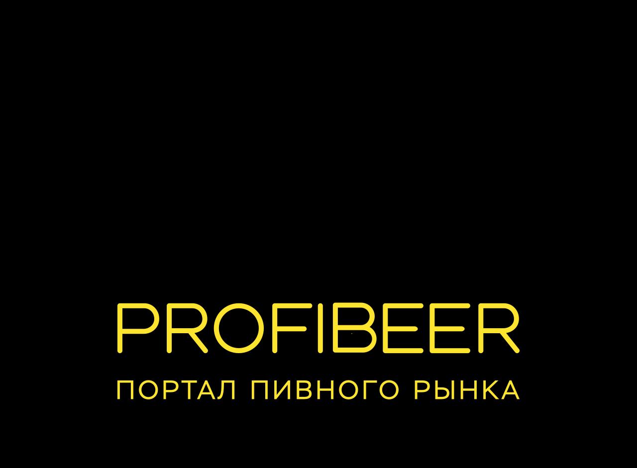 «Информационный спонсор» Портал пивного рынка Profibeer